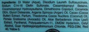 Moroccan Oil label